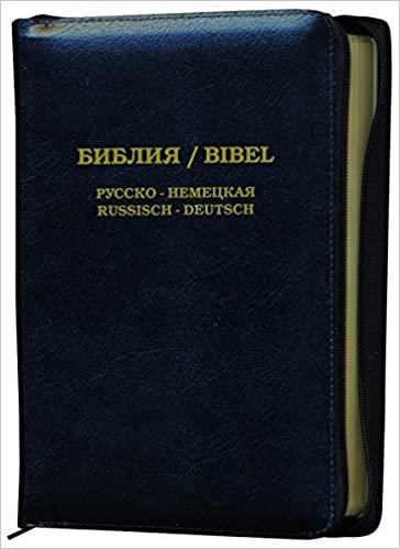 Bibel Deutsch Russisch